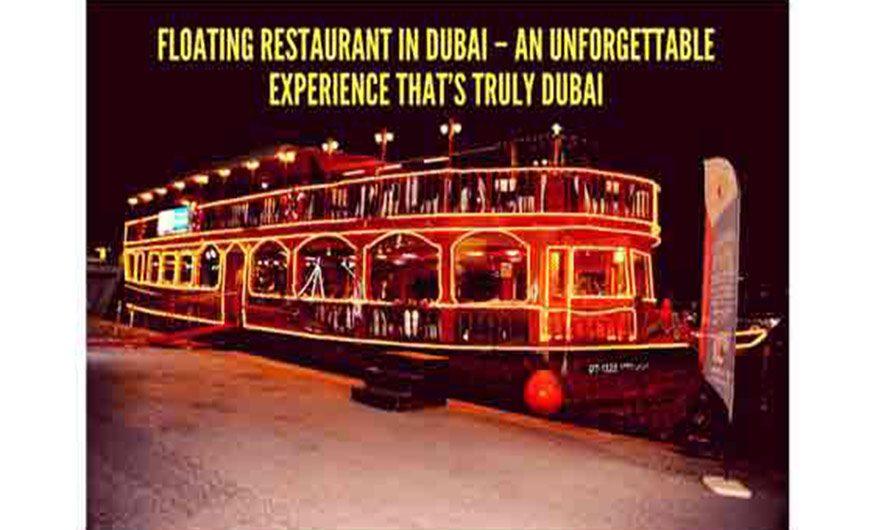 Floating-restaurant-In-Dubai-Guide