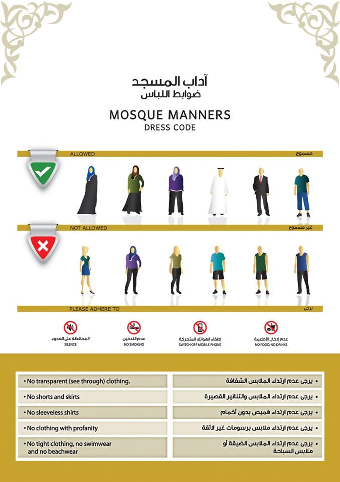 Dress Code in Dubai For Men and Women in Dubai For Mosques Images