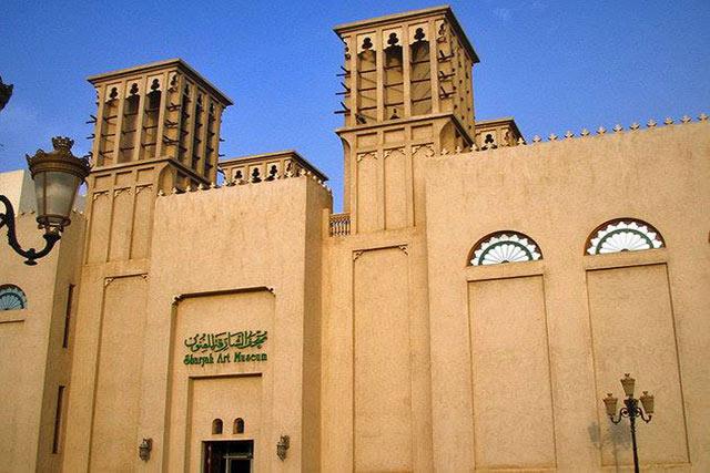 Sharjah-Art-museum