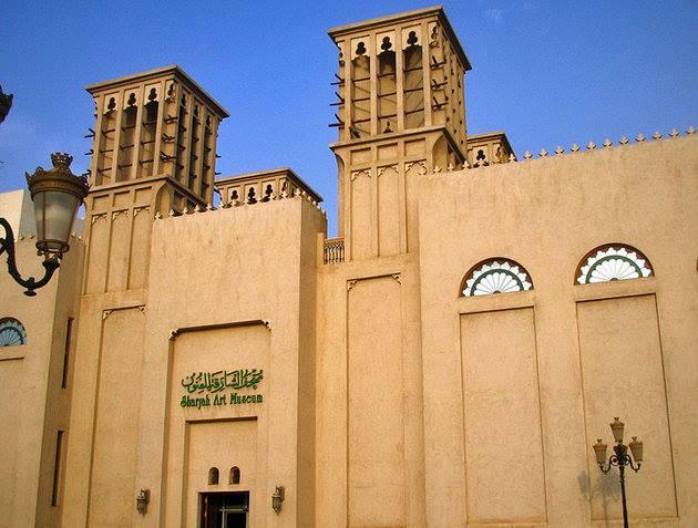 Sharjah Art museum